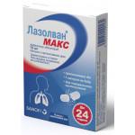 Лазолван Макс капсулы пролонг. 75 мг №10