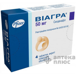 Виагра таблетки п/о 50 мг №4
