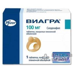 Виагра таблетки п/о 100 мг №1