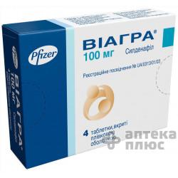 Виагра таблетки п/о 100 мг №4