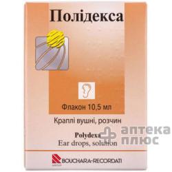 Полидекса кап. ушн., раствор флакон 10,5 мл №1