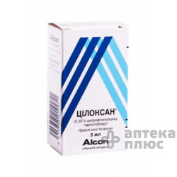 Цилоксан кап. глаз./уш. 0,35% флакон-капельн. 5 мл №1
