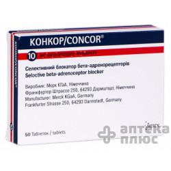 Конкор таблетки п/о 10 мг №50