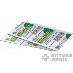 Мятные Таблетки таблетки 2,5 мг №10
