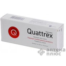 Кваттрекс капсулы 250 мг блистер №20