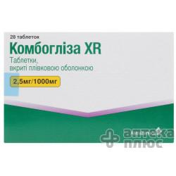 Комбоглиза Xr таблетки п/о 2,5 мг + 1000 мг №28