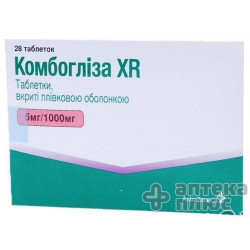 Комбоглиза Xr таблетки п/о 5 мг + 1000 мг №28