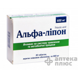 Альфа-Липон таблетки п/о 600 мг №30