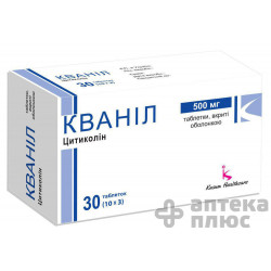 Кванил таблетки п/о 500 мг №30