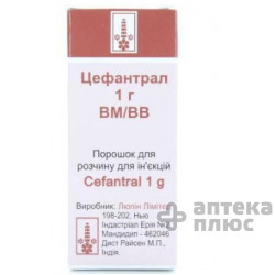 Цефантрал пор. д/ин. 1000 мг №1