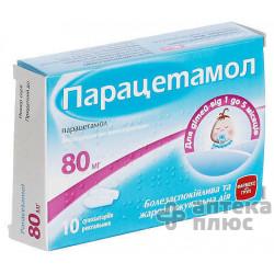 Парацетамол суппозитории ректальные  80 мг №10