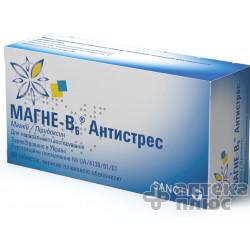 Магне B6 Антистресс таблетки п/о №60