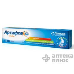 Артифлекс крем туба 40 г №1