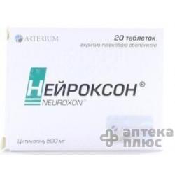 Нейроксон таблетки п/о 500 мг №20