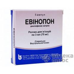Эвинопон раствор для инъекций 75 мг ампулы 3 мл №5