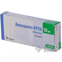 Амлодипин таблетки 10 мг №30