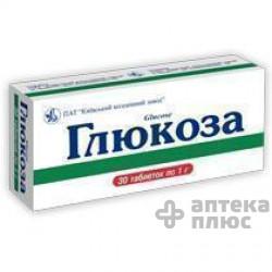 Глюкоза таблетки 1000 мг контур. безъячейк. №10