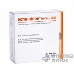 Эспа-Липон раствор для инъекций 300 мг ампулы 12 мл №10