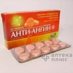 Анти-Ангин таблетки д/сос. №20