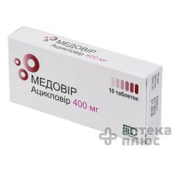 Медовир таблетки 400 мг №10