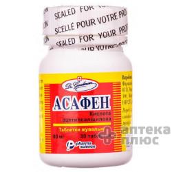Асафен таблетки 80 мг №30