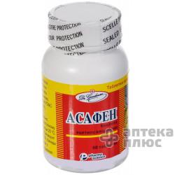 Асафен таблетки 80 мг №90