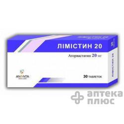 Лимистин табл. п/о 20 мг №30