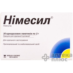 Нимесил гран. д/п суспензия 100 мг пакет 2 г №30