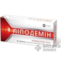 Липодемин таблетки п/о 10 мг №30