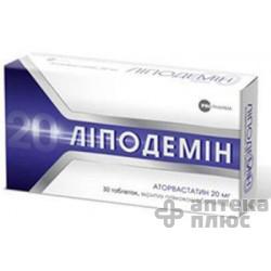 Липодемин таблетки п/о 20 мг №30