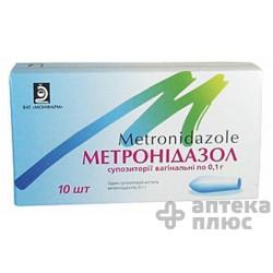 Метронидазол суппозитории вагин. 100 мг №10