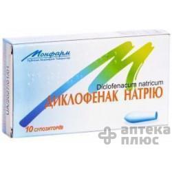 Диклофенак суппозитории ректальные  50 мг №10