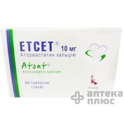 Етсет таблетки п/о 10 мг №84