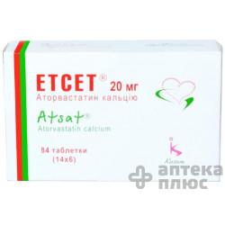 Етсет таблетки п/о 20 мг №84