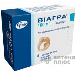 Виагра таблетки п/о 100 мг №8