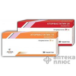 Аторвастатин таблетки п/о 10 мг №30