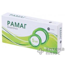 Рамаг табл. 5 мг №30
