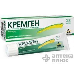 Кремген мазь туба 30 г №1