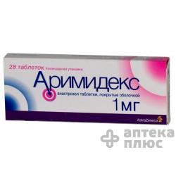 Аримидекс таблетки п/о 1 мг №28