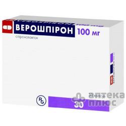 Верошпирон капсулы 100 мг №30