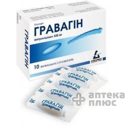 Гравагин суппозитории вагин. 500 мг №10