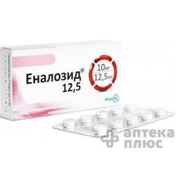 Эналозид таблетки 12,5 мг №30