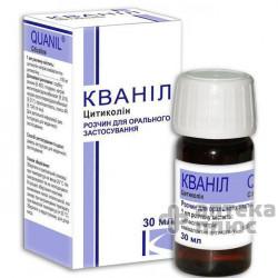 Кванил раствор д/орал. прим.100 мг/мл флакон30 мл №1