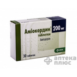 Амиокордин таблетки 200 мг №30
