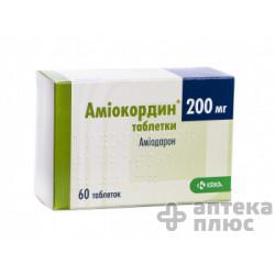 Амиокордин таблетки 200 мг №60