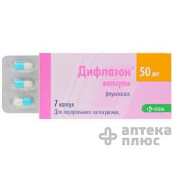 Дифлазон капсулы 50 мг №7