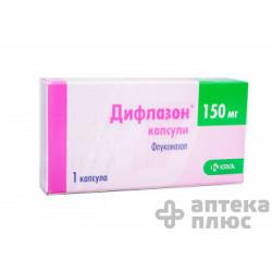 Дифлазон капсулы 150 мг №1