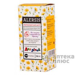 Алерсис раствор оральный 0,5 мг/мл флакон 60 мл №1