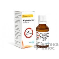 Фармадипин кап. орал. 2% флакон 25 мл №1