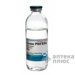 Рингера Раствор раствор для инфузий бут. 200 мл